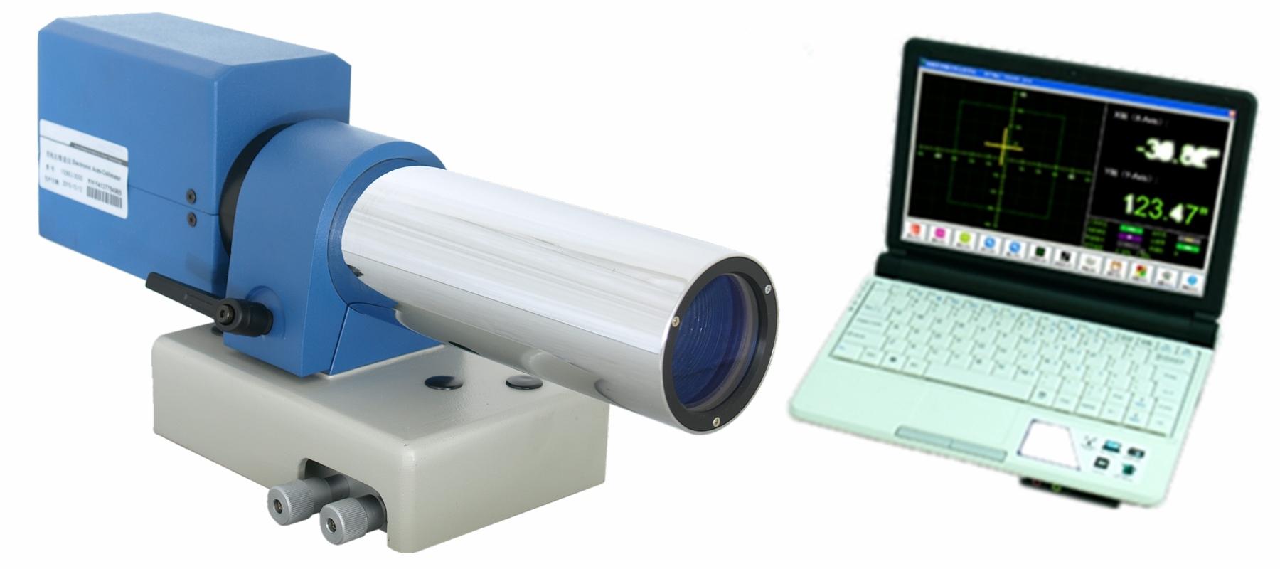 HCHV-2050/3050型 高速大视场高精度双轴电子光电自准直仪